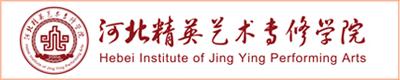 北京演艺学院