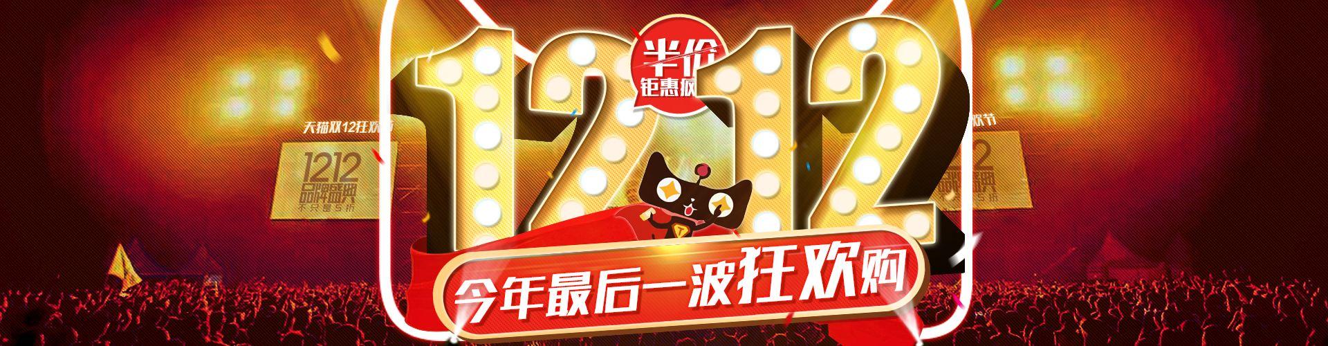 双十二来了!中国艺考网书店艺考必备图书双十二大促