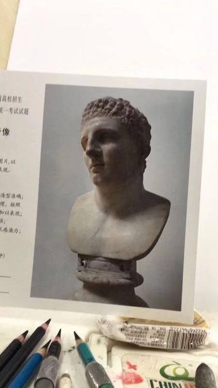 2019年上海美术联考素描考题