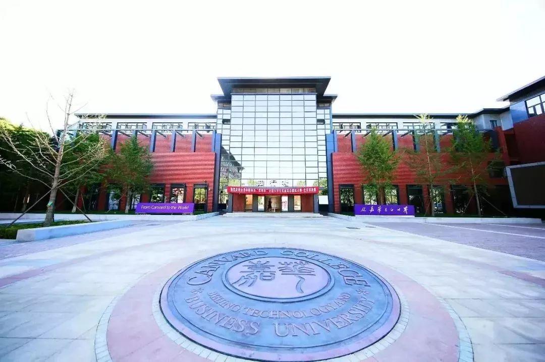8所设计类专业实力超强的综合院校!