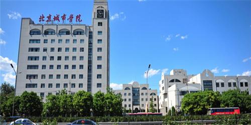 2019年北京城市学院艺术类专业校考考点安排