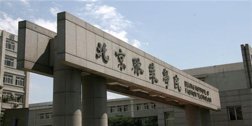 2019年北京服装学院美术校考报名与考试时间
