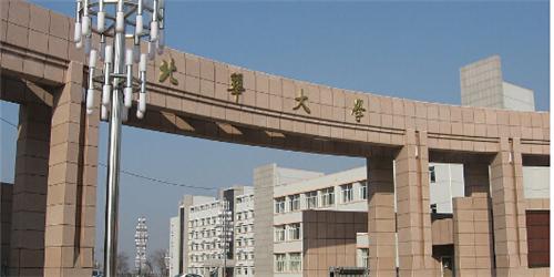 2019年北华大学艺术类专业招生简章