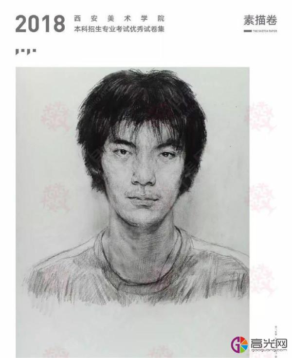 2018年西安美术学院素描优秀试卷,优秀的素描头像作品