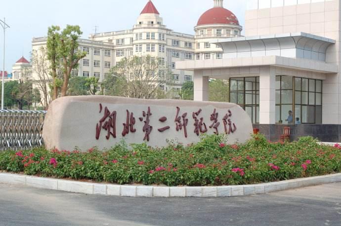 武汉专科学校排名武汉排名前十的专科学校