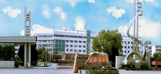 2019年景德镇学院招生章程(含艺术类)