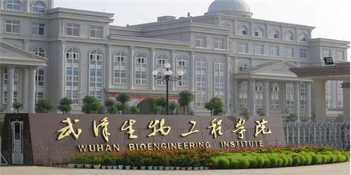 2020年武汉生物工程学院艺术与设计学院招生专业简介