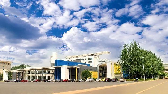 天津财经大学2020年艺术类招生简章