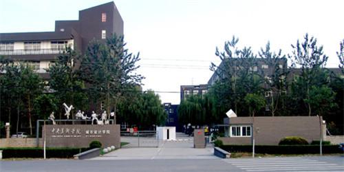 2020年中央美术学院本科招生专业复试考题(一)