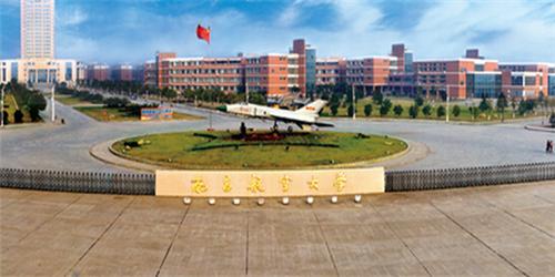 2021年南昌航空大学航空服务艺术与管理专业招生简章