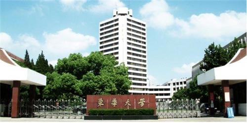 2021年东华大学美术类校考时间与地点