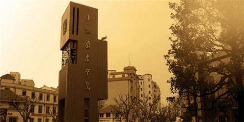 2021年上海戏剧学院美术类专业考试时间